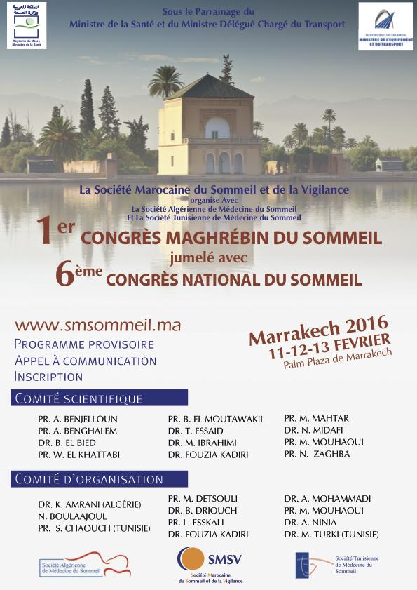 Affiche publicitaire Congrès Maghrébin du sommeil